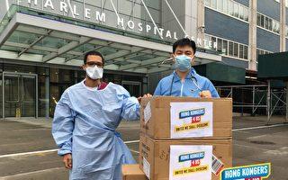 在美港人募五十萬口罩贈美國醫護前線