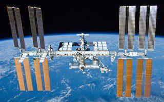 太空站迎来全新外挂实验室