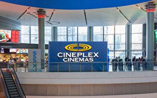 3月16至4月2日 加拿大电影院关闭