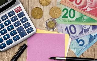 应对疫情 加拿大人需要准备多少应急钱?