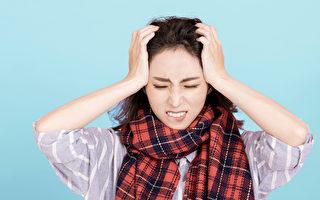 一分鐘檢測,你是「濕熱」還是「濕寒」?(Shutterstock)