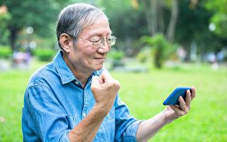 一個簡單的老花眼矯正方法,讓人既能看清遠處,也能看清近處。(Shutterstock)
