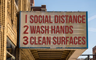 什么是保持社交距离?专家解释