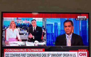 """""""误译""""CNN影片文字 中文社媒借疫情扰乱海外秩序"""