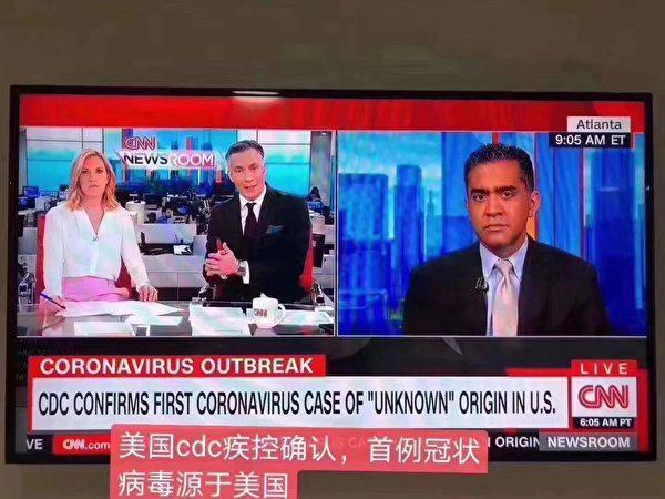 圖片中的中文標註,有明顯的誤導之嫌,並且迎合了此前鍾南山所稱的「新冠肺炎不一定發源在中國」的說法。(讀者提供)