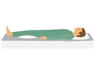 睡姿不对 脊椎出问题 教你正确睡姿养脊椎