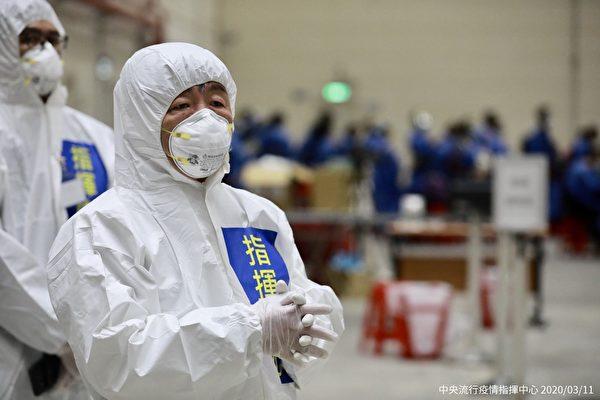 台湾离中国这么近,为何能守住防疫线至今?专家认为有八大原因。(中央流行疫情指挥中心提供)
