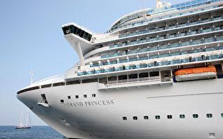 至尊公主号邮轮将停旧金山湾区奥克兰  乘客送外地隔离