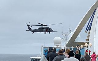 至尊公主号传疫情  直升机送新冠病毒检测盒