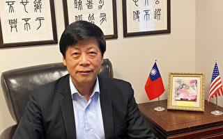 馬鍾麟:民主政府台灣 對抗武漢肺炎成功的關鍵原因