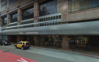 疫情重创旧金山旅游业 半数宾馆2周内将关门