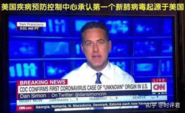 陰謀論「誤譯」CNN新聞,誤導國人。(影片截圖)