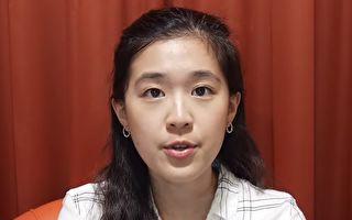 譚德塞指台灣人身攻擊 旅英台生公開信要求道歉