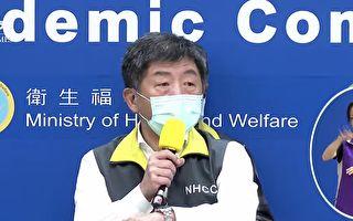 陳時中:武漢是病毒發源地 持以高度警戒