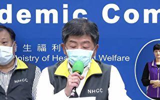 台灣增3例中共肺炎患者 1例待釐清感染源
