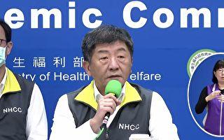 台灣增9例中共肺炎患者 7例境外2例本土