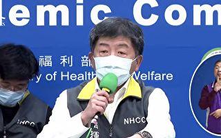 台灣增3例中共肺炎患者 2例境外1例本土