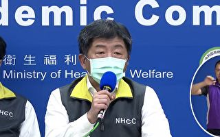 土耳其媒体:台湾成功防疫 支持其参与世卫