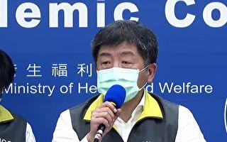 台湾军舰24人染疫 逾2千接触者将收提醒简讯