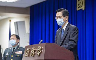 台國防部:23日起每天針對敦睦風波召開記者會釋疑