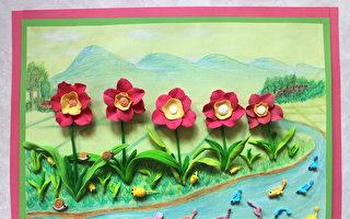 立体黏土画:春色怡人