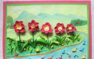 立體黏土畫:春色怡人
