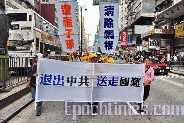 中共病毒疫情下 大陸山東法院法官退黨記