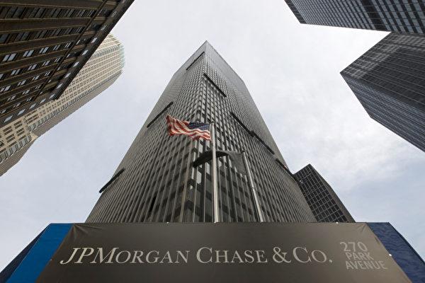 大選前華爾街動作頻 摩根大通增持大陸股份