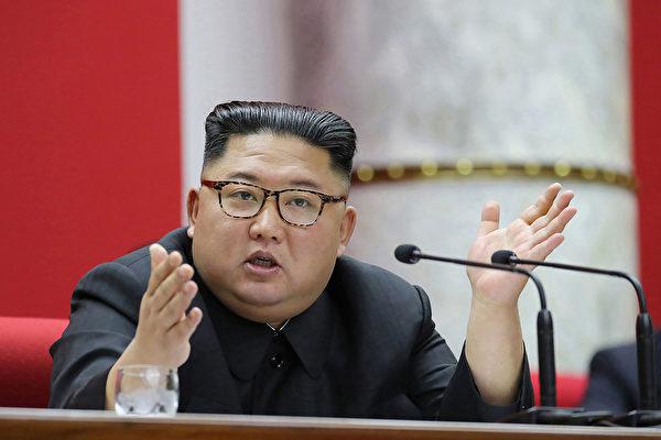 圖為2019年12月下旬,金正恩參加勞動黨中央委員會的全體大會。(STR/KCNA VIA KNS/AFP)