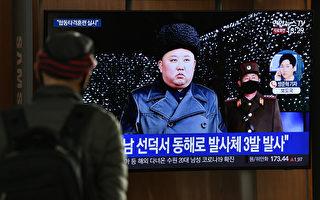 韓國稱金正恩避疫隱居 專家:為啥不露臉
