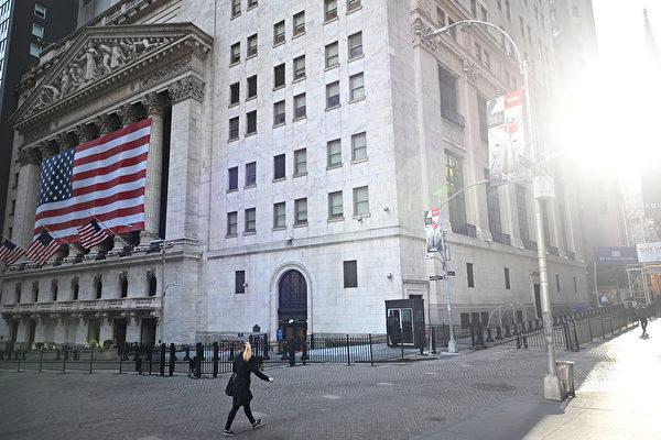 美推外國公司問責法 大批中企面臨退市風險