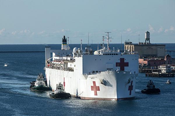 此圖片由美國海軍陸戰隊於2020年3月27日拍攝,顯示軍事海上運輸司令部醫療艦「仁慈號」(USNS Mercy)抵達洛杉磯港。 (Alexa M. HERNANDEZ/US MARINE CORPS/AFP)