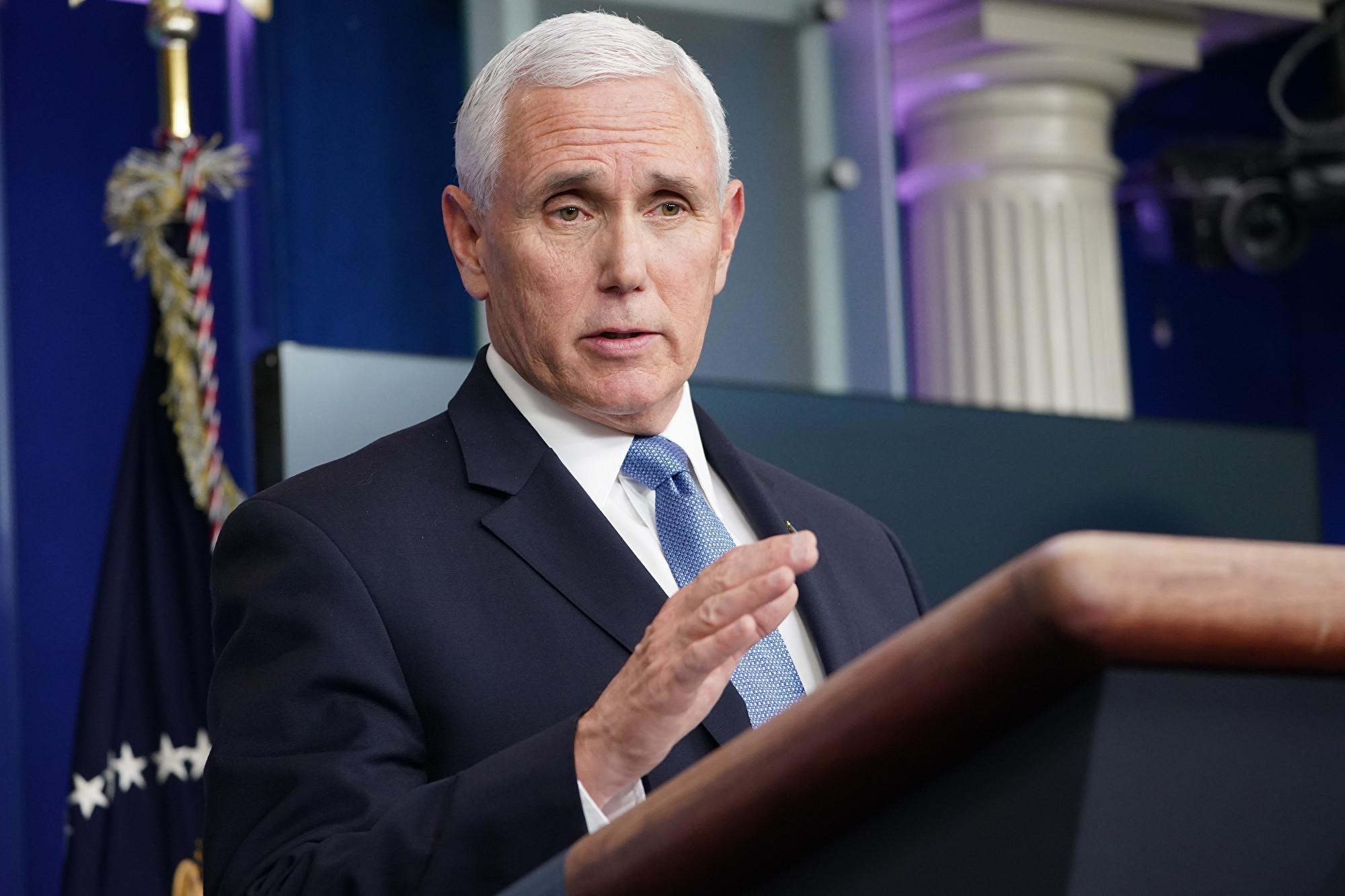 彭斯:白宮不會容忍社交媒體對保守派審查