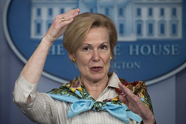 白宮的冠狀病毒(中共病毒)應對協調員黛博拉·伯克斯(Deborah Birx)警告說,受災最嚴重的三個美國熱點地區可能在下周同時達到疫情高峰,死亡率會升高。(Photo by JIM WATSON / AFP)