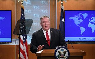 蓬佩奧:川普政府將把關鍵醫療品留在美國