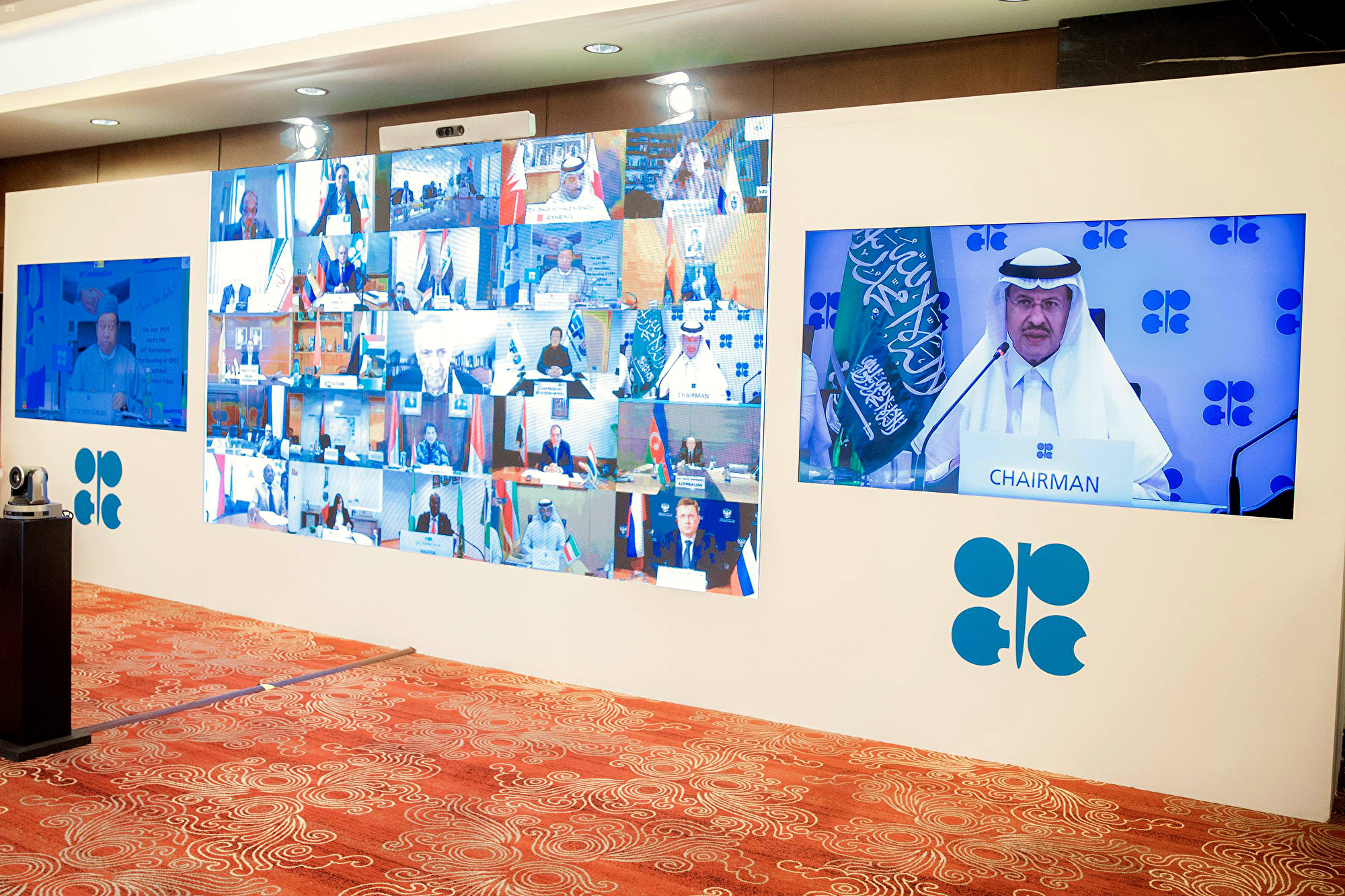 產油國同意每天減產970萬桶原油