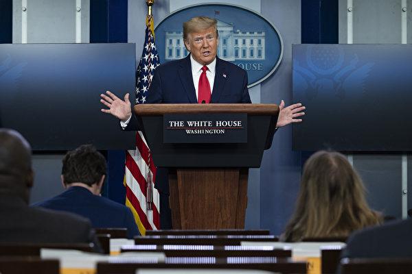 特朗普說趕走中共官媒記者 隔天簡報會都不見了
