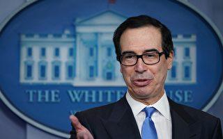 姆欽:今年夏天會看到美國經濟真正反彈