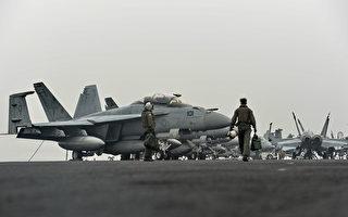外媒:德国将从波音购买45架战斗机
