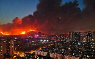 青島小珠山大火 燒到城市街道 居民急撤