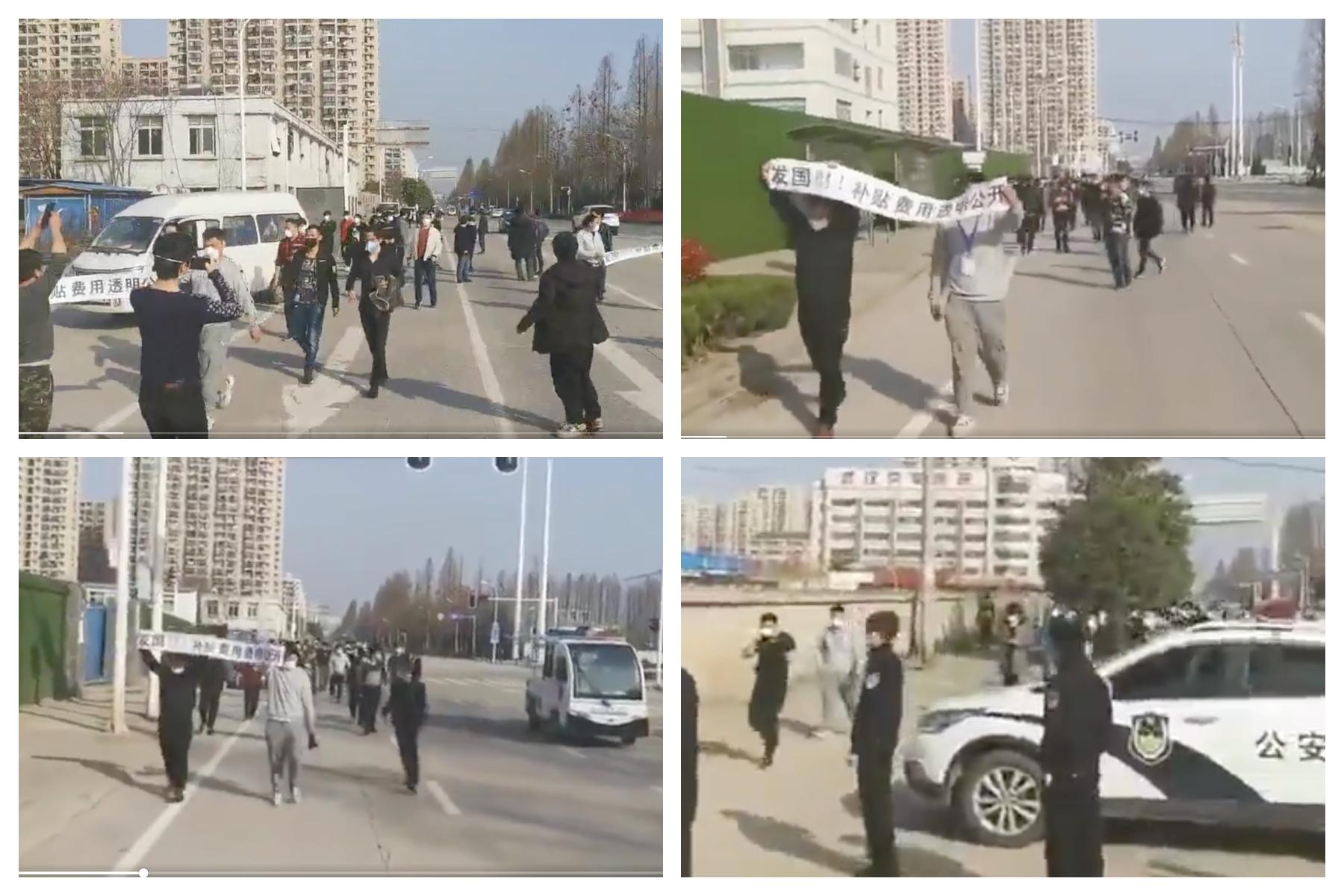 【一線採訪】補貼被扣 武漢志願者上街抗議