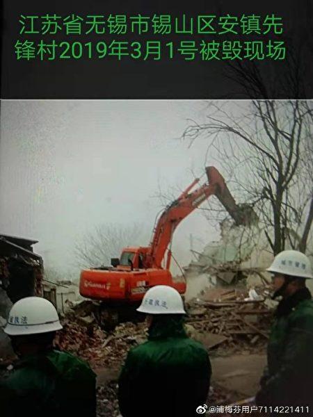 即使2019年上級巡視組曾到江蘇,浦梅芬前往反映,得到答覆「屬於合法房屋,應該賠償」,但事後也沒有人管。(受訪者提供)