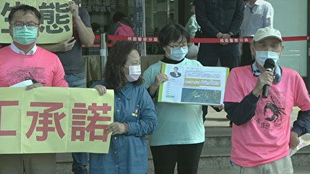 抢救大潭藻礁行动联盟代表潘忠政呼吁桃园市长郑文灿兑现承诺,要求中油停工。