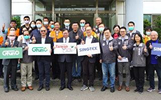 桃園興采、聚紡公司支援生產防護衣  共同抗疫