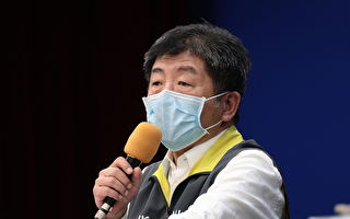 23日台湾增1例中共肺炎患者 为敦睦舰队军人