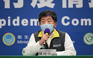 对抗疫情百日战役 陈时中坦言:每天都很紧张