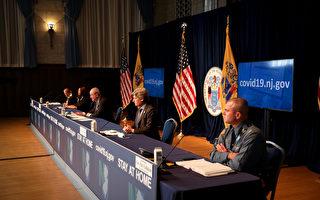 【新泽西疫情4.27】州长推出重新开放经济6点计划