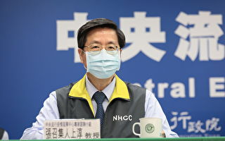 張上淳:台灣有染疫者要出院時 味嗅覺仍未完全恢復