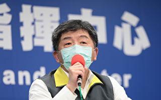 台湾约20万人至染疫海军停留点 收到警示简讯