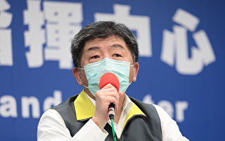 台政府公布染疫海军下船足迹地图 分布13县市